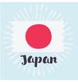 flag japan vector image