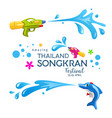 happy amazing songkran thailand festival and gun vector image vector image