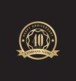 40th year celebrating anniversary emblem logo vector image vector image