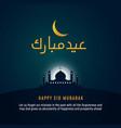 happy eid mubarak background design great mosque vector image vector image