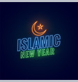 islamic new year in neon style background design vector image