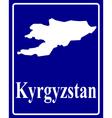 Kyrgyzstan vector image vector image