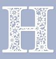 laser cutting pattern letter h vector image