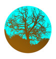 isolated abstract tree icon logo composition vector image vector image