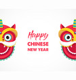chinese new year background greeting card vector image vector image