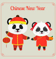 greeting card with chinese year two pandas a boy vector image vector image