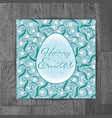 easter greeting card with white tulips on wooden vector image