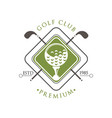 golf club premium logo estd 1985 retro label for vector image