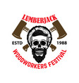 lumberjack woodworkers festival emblem template vector image vector image