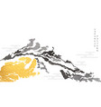 abstract art with brush stroke japanese icon and vector image vector image