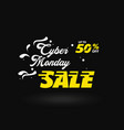 cyber monday white and yellow sale banner vector image vector image