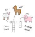 farm animals crossword for children vector image vector image