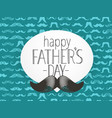 happy fathers day greeting card with abstract vector image vector image