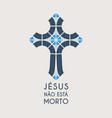 jesus mosaic christ symbol vector image