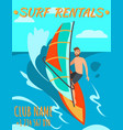 man is riding surf surf rental windsurf rental vector image vector image