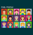 square pixel avatars set vector image vector image