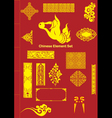 Chinese Elements vector image
