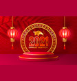 chinese new year 2021 festival poster light vector image