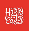 easter hand lettering vector image vector image