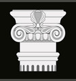 greek capitals of columns vector image vector image