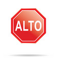 stop sign spanish vector image