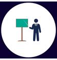 Training computer symbol vector image vector image