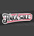 banner for final sale vector image