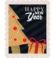 happy new year 2021 tree and gift box decoration vector image vector image