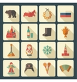 Russian icons vector image vector image