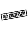 square grunge black 40th anniversary stamp vector image vector image