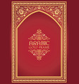 arabic frame in red and gold vector image vector image