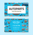 autoparts business card template stuff for your vector image vector image