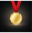 award medals isolated on transparent background vector image