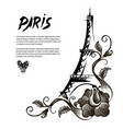 eiffel tower with patterns hand drawn vector image vector image