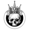 human skull full face in crown and a retro ribbon vector image vector image