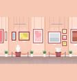 museum or art gallery vector image