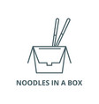 noodles in a box line icon linear concept vector image vector image