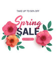 postcard to the sale of spring with paper flowers vector image vector image