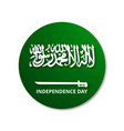 saudi arabia abstract flag with lettering vector image