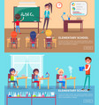 set elementary school vector image