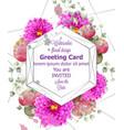 spring flowers wedding card watercolor vector image vector image