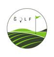 logo golf club vector image