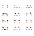 cute emoticons with different emotions vector image vector image