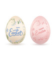 easter egg 3d icon pastel eggs set lettering vector image vector image
