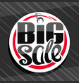 logo for big sale vector image