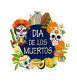 mexican holiday day dead or dia de los muertos vector image vector image