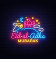 muslim holiday eid al-adha holiday vector image vector image