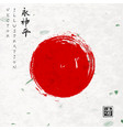 red rising sun on handmade rice paper texture with vector image