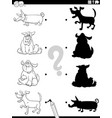 shadow task with cartoon dogs coloring book page vector image vector image
