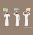 arab men communicate dialog bubble